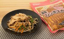 のんた豚ジンギスカン4袋セット(2.0kg)