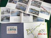 「ぶらり三浦半島スケッチの旅」画集A4版 全70頁フルカラー