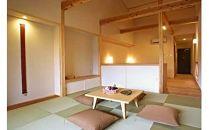 (94,000pt)世界遺産リゾート熊野倶楽部ペア宿泊券(月彩・セミスイート青龍プラン)