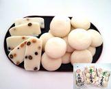 お正月向けお餅のセット<生こもち2袋、斗棒餅(豆)1袋>