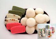お正月向けお餅のセット<生こもち1袋、斗棒餅(豆・えび・よもぎ)各1袋>