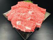 【熊野牛】ロース・肩ロースすき焼き・しゃぶしゃぶ1kg(粉山椒付)