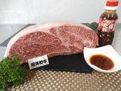『太子みそダレ』と姫路和牛もも・うですき焼き用 1kg