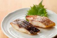 種子島産アサヒガニ400g・地魚(焼魚)の麦味噌漬け・安納芋フライドポテト280gセット