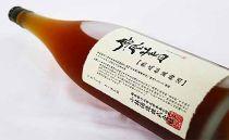 ★数量限定★【鳳凰美田】 熟成秘蔵梅酒 一升瓶(1800ml)1本