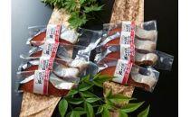 【村上産】塩引鮭(8切れ)
