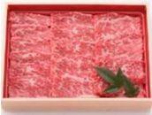 にいがた和牛焼き肉用(約800g)