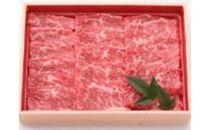 にいがた和牛焼き肉用(約1300g)