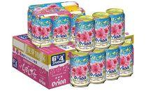 【数量・期間限定】オリオン いちばん桜 350ml缶×1ケース(24缶)