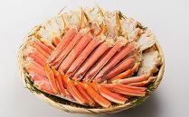 【板前魂の蟹】テレビCM紹介商品 カット済 ボイルずわい蟹1.8kg(900g×2パック)