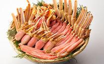 【板前魂の蟹】生ずわい蟹 しゃぶしゃぶ用(生食可)1.2kg(600g×2パック)