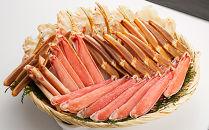 【板前魂の蟹】カット済 生ずわい蟹3kg(1kg×3パック)