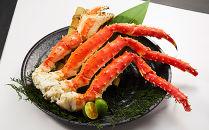 【板前魂の蟹】ボイルたらば蟹 肩2kg(1kg×2パック)