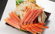 【板前魂の蟹】カット済 ボイルずわい蟹&ボイルたらば蟹食べ比べセット2㎏(1㎏×2パック)