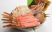 【板前魂の蟹】カット済 生ずわい蟹&生たらば蟹 食べ比べセット4㎏(1㎏×4パック)