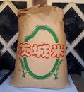 地元農家の厳選良質米「美浦村産コシヒカリ玄米」30㎏