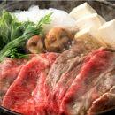 黒毛和牛超特選モモ焼肉用4等級400g