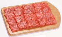 黒毛和牛超特選カイノミ焼肉用4等級700g