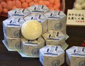 勝山繭石鹸 レギュラーサイズ