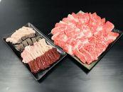 【熊野牛】焼肉と国産牛ホルモンの詰め合わせセット2kg(粉山椒、自家製タレ付)
