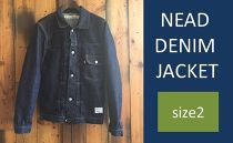 CK17 【size2】NEAD DENIM JACKET