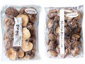 大分県産大玉どんこ椎茸270gと大分県産徳用香信椎茸300gのセット原木栽培干し椎茸訳あり肉厚