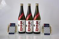 東京・八王子産米100%の地酒「髙尾の天狗」720ML×3本 わさび漬80g×2個