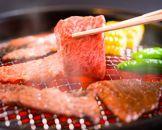 北海道産黒毛和牛こぶ黒名物特上味付けカルビ