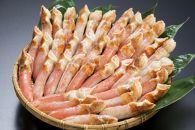 【数量限定】ひとくちサイズお刺身も出来る!<北海道産>生冷凍ズワイガニ爪下約1kg×2