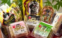 長崎ならではの濃厚ごまどうふと野母崎特産品セット(3か月毎月お届け)