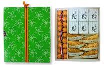 和菓子詰め合わせセット箱根銘菓ふわふわのお餅【C】