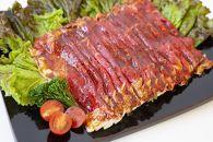【希少牛!】ジャージー牛焼肉用スライス(2-3人前)アラカルトセット