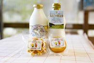 東京で一番美味しい牛乳&飲むヨーグルトなどのお楽しみセット