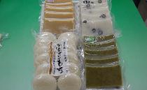 女鶴餅・彩餅セット5袋<株式会社三桝屋>