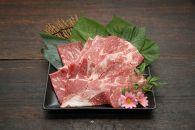 A5等級九州産黒毛和牛ももスライスしゃぶしゃぶ・すき焼き用1kg