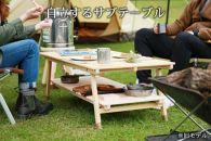土佐ひのきのキャンプ用オプションテーブルKUROSON370専用