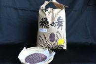 ★5月末までの受付★黒米のもち米 (福岡県産100%) 10kg
