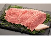 「仙台牛(A-5ランク)」すき焼き用400gと「仙台牛(A-5ランク)」サーロインステーキ150g×2枚セット