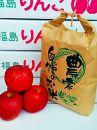 北條農園の【特別栽培米】5kgと低農薬栽培の【りんご】3㎏箱