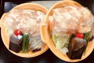 【ギフト用】【道の駅おおとう限定販売品】田川ホルモン鍋セット4人前