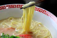 【川上製麺】元祖手延豚骨ラーメン18食入(手延べラーメン/一級製麺技能士謹製)