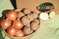 佐藤農場のじゃが芋「とうや」と玉葱セット