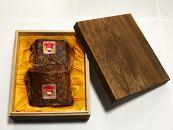 【化粧箱入り】甲州ワインビーフローストビーフ(400g×2P)