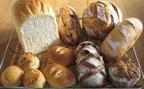自家製酵母のパンセットⅡ(10種類11個、食パン6枚切り)