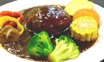北海道産牛と笹豚の煮込みハンバーグ250g×6個セット