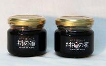 素晴らしい福島の土地で生まれた。濃縮果汁「林檎の蜜」「桃の蜜」 各3本セット