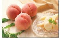 先行予約/今、大人気プチ贅沢な食切りセット美味しい品種を厳選!『まどか1.4kg』