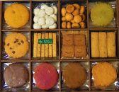 hikarinocafe 手作りクッキー箱ギフト アソート12 (12種類30袋入り)