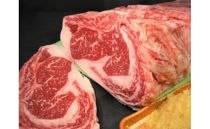 福島牛と国産豚味噌漬500g