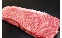 福島牛黒毛和種サーロインステーキカット280g